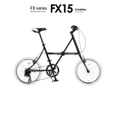 Xe Đạp Gấp FX15-Schatten