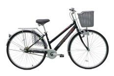 Xe đạp Martin thời trang cao cấp 27 CTB (Đen)