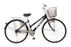Xe đạp thời trang Asama VH - E (Đen)