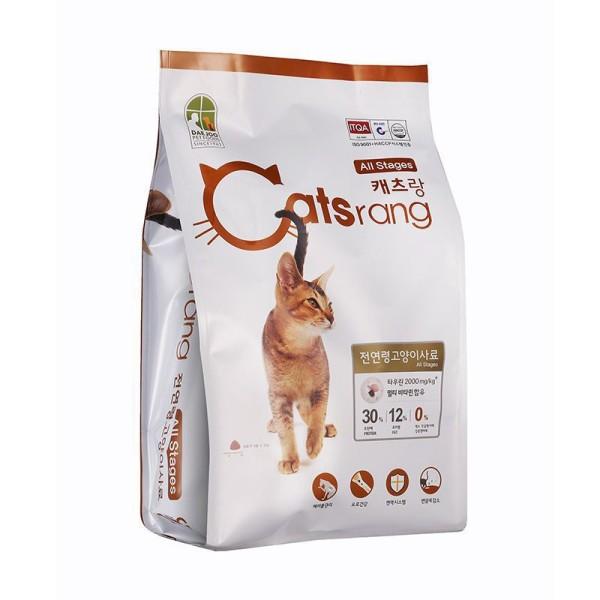 Thức ăn hạt cho mèo lớn Catsrang 2Kg
