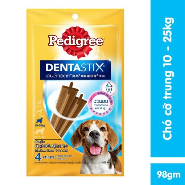 Xương gặm sạch răng Pedigree Dentastix cho chó 98g