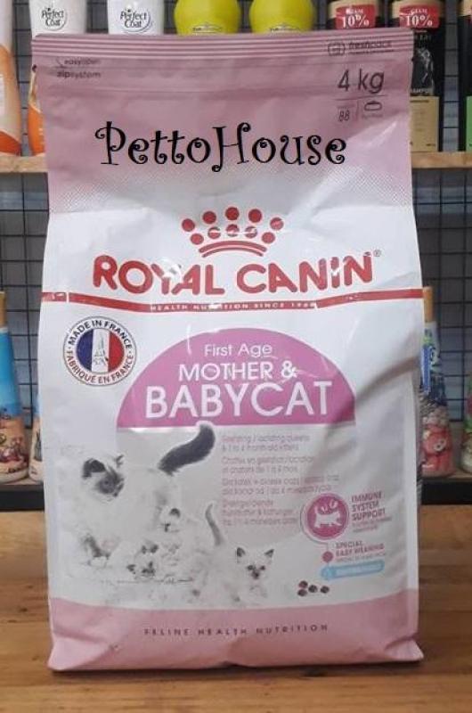 Thức ăn cho mèo mẹ và mèo con Royal Canin Mother and Babycat 4kg