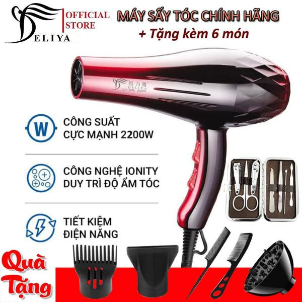 Máy sấy tóc Deliya 8080 công suất 2200W - 3 chế độ sấy nóng, vừa, mát với 2 tốc độ gió không lo tóc hư tổn [ TẶNG KÈM 5 PHỤ KIỆN  - BẢO HÀNH 1 NĂM - 1 ĐỔI 1 TRONG 7 NGÀY ] cao cấp