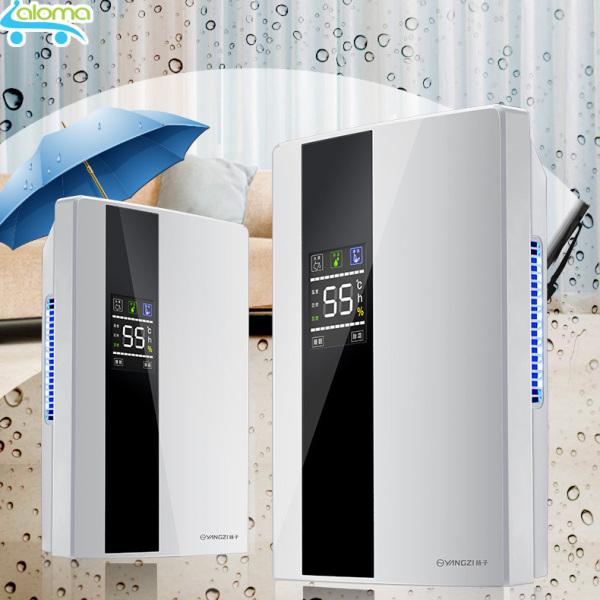[Công nghệ hút Hybrid của Nhật] Máy hút ẩm lọc không khí Yangzi CS-10E hiển thị nhiệt độ kèm điều khiển làm khô phòng 10-30m2
