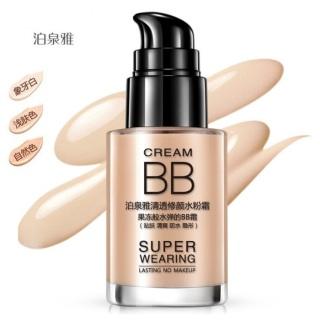 Kem nền che khuyết điểm Cream BB Super Wearing 30ml thumbnail