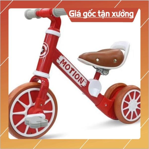 Mua Xe chòi chân thăng bằng cho bé MOTION, có bàn đạp 2in1 yên bằng da - Hàng chính hãng