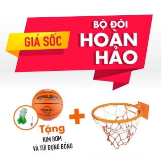 Combo Khung Vành bóng rổ cao cấp đủ kích cỡ + Quả bóng rổ Prostar số 3,5,6,7 thumbnail
