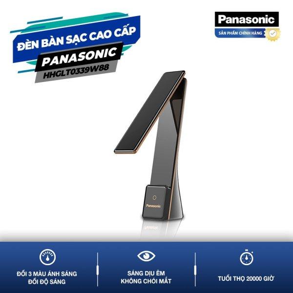 Bảng giá Đèn Bàn Sạc LED PANASONIC 5W Đổi Màu Ánh Sáng HHGLT0339B88L