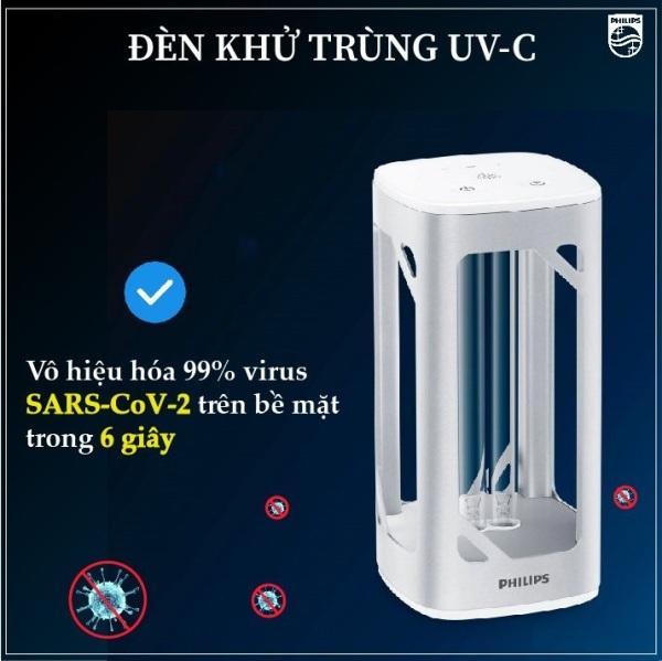 Đèn khử trùng để bàn UVC - Philips (Chính hãng)