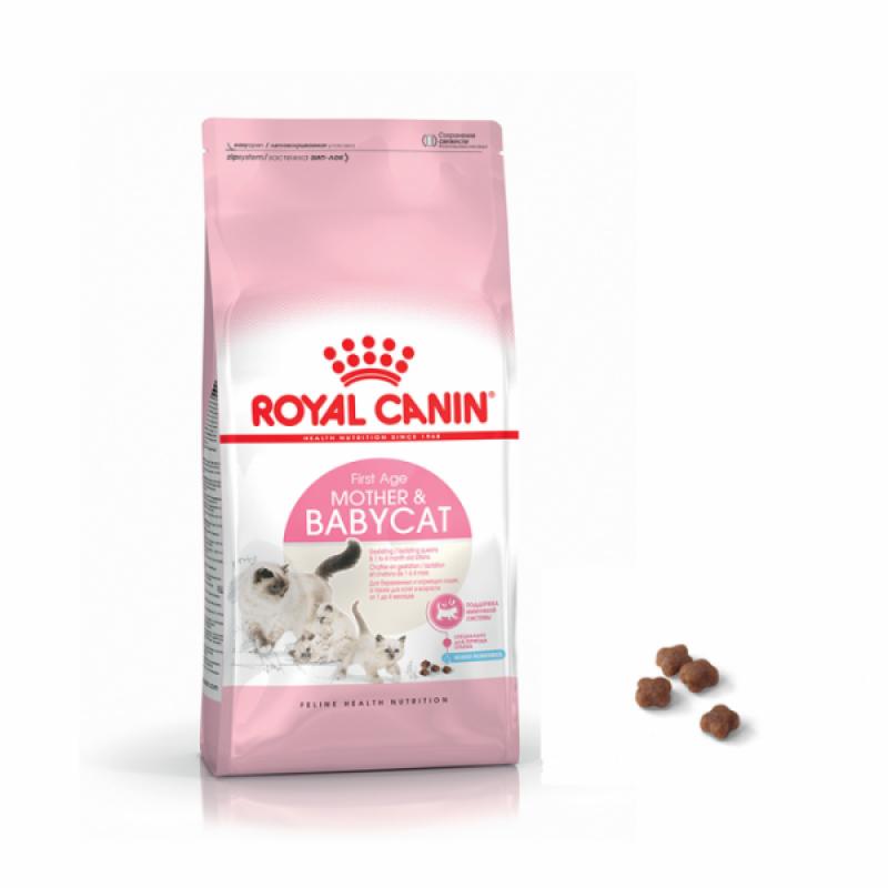Thức ăn cho mèo mẹ, mèo con dưới 4 tháng Royal Canin Mother and Babycat 4kg