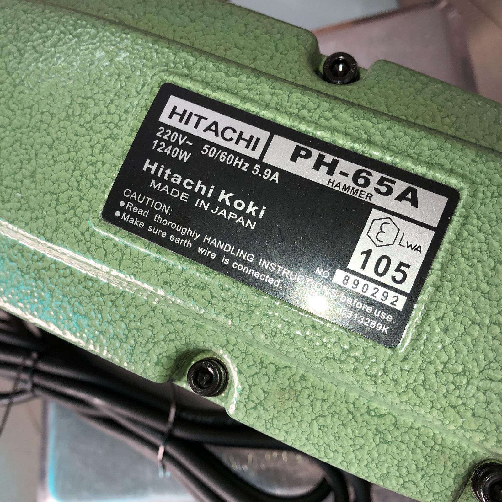 Máy đục bê tông Hitachi PH65A 30mm - Máy chuyên đục bê tông cỡ lớn