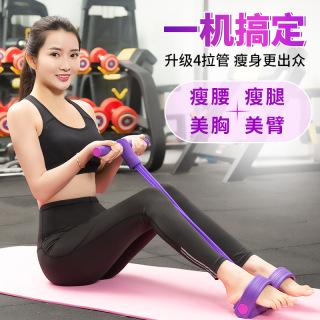 Dây kéo lưng, Dây tập thể dục, tập gym, tập cơ bụng thông minh điều chỉnh lực kéo,Dụng cụ hỗ trợ tập yoga tại nhà thumbnail