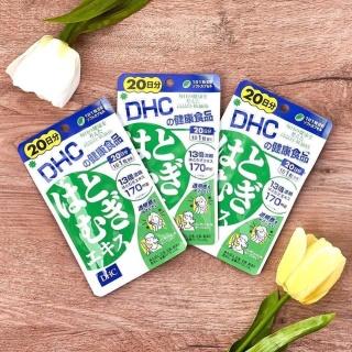 Viên uống trắng sáng da DHC Adlay Extract Nhật Bản (gói 20 viên) thumbnail