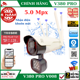 Camera wifi ngoài trời 4 râu 5.0Mpx V380 Pro - V008 , Nhận diện khuôn mặt , cảnh báo chống trộm, chống nước ip65 , (Tùy Chọn Kèm thẻ nhớ 128GB - bảo hành 5 năm), camera ip ngoài trời , camera chống nước , v380 , camera, camera V380 pro thumbnail