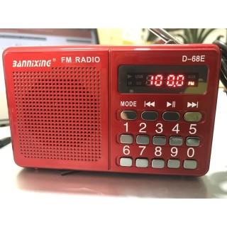 Đài FM Radio Bannixing D-68E kiêm máy nghe nhạc có cổng cắm USB và thẻ nhớ, tặng kèm pin 5C cùng dây sạc thumbnail