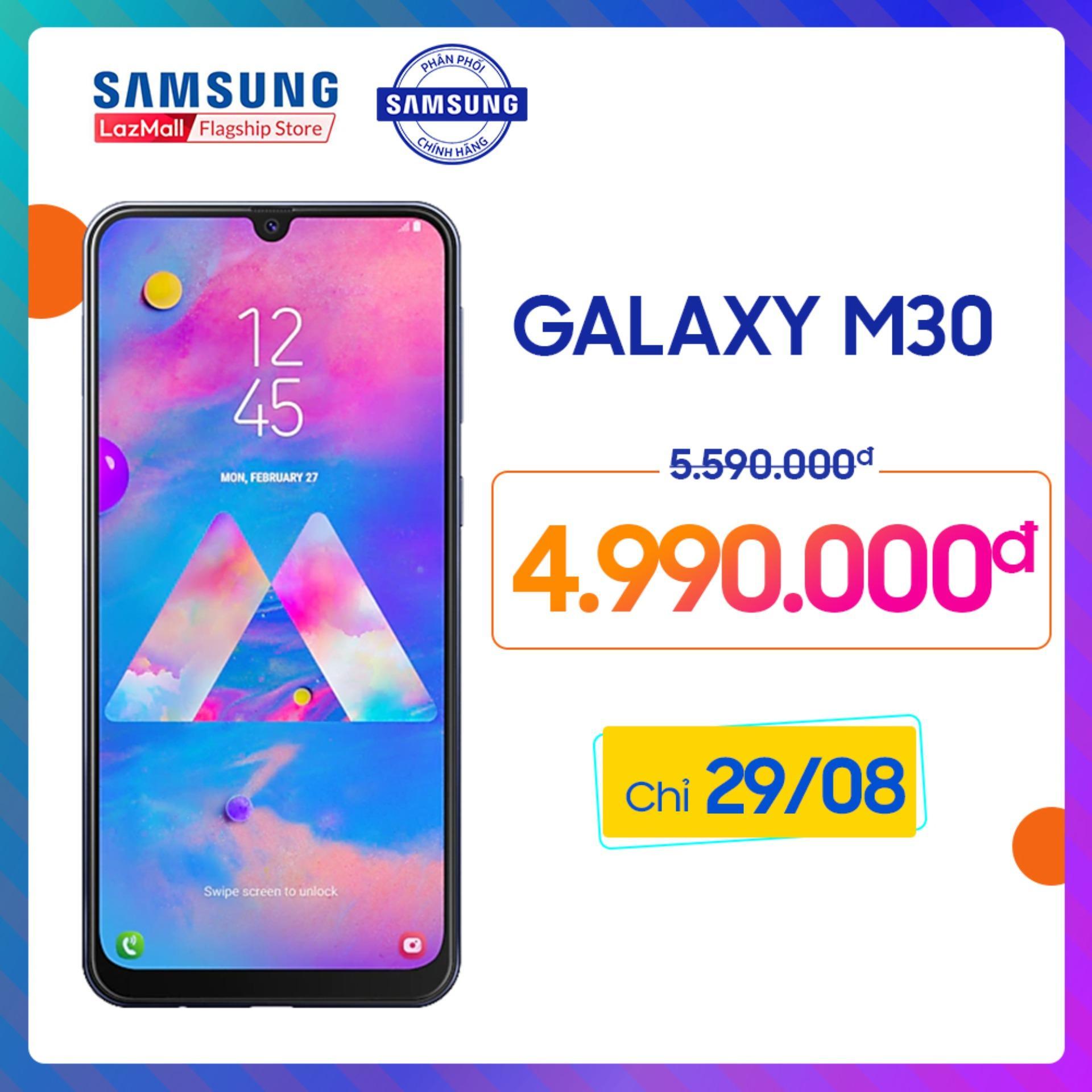 Điện thoại Samsung Galaxy M30 64GB (4GB RAM) - Hãng phân phối chính thức