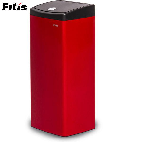 Thùng Rác Inox Cao Cấp - Fitis Nhấn Vuông Lớn Stl1-906 (22lit) - đỏ By Fitis.