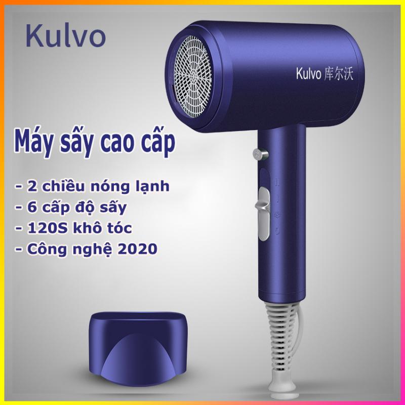 Máy sấy tóc - Máy sấy tóc Kulvo - 6 cấp độ sấy - Sấy 02 chiều công nghệ ion 3D- Akio Mart