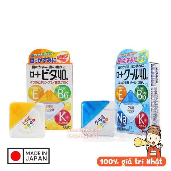 Nước nhỏ mắt ROHTO Vita 40 lọ 12ml | Nhỏ mắt Nhật Bản bổ sung dưỡng chất vitamin E, B6, Na, K giá rẻ