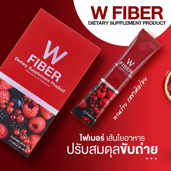 Wink White W Fiber