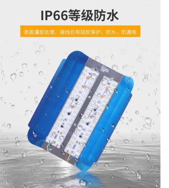 Bảng giá Đèn LED Iodine Tungsten (100W) siêu rẻ