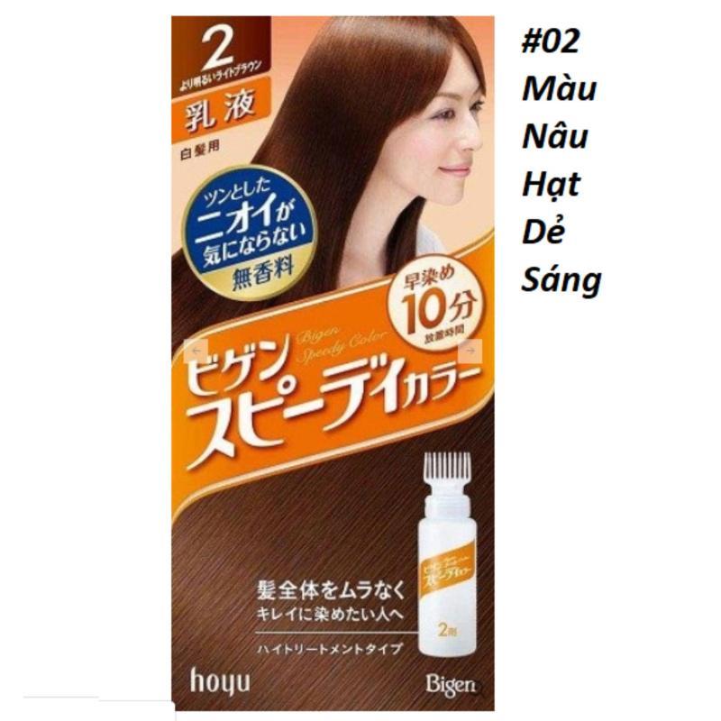 Thuốc nhuộm tóc Nhật Bản Bigen Hoyu Số 2 ( Nâu sáng chói nhiều ) cao cấp