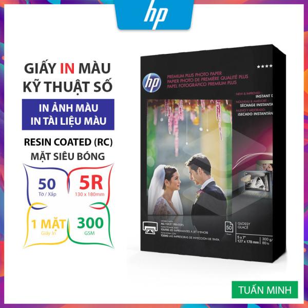 Mua Giấy In Ảnh HP Premium Plus Glossy 5R (13x18cm) 300g 50 Tờ