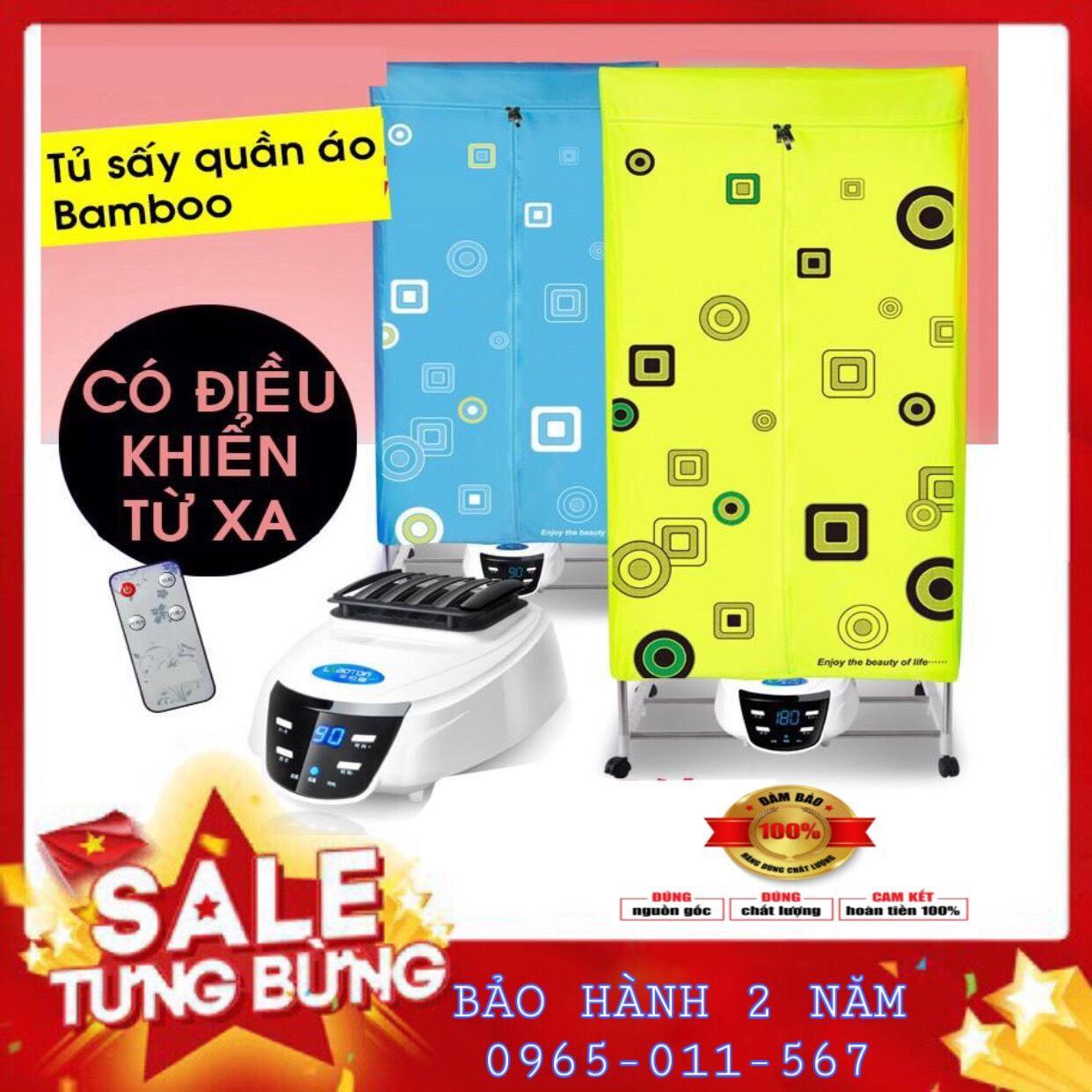 Tủ sấy quần áo Panasonic HD-882F tiết kiện năng lượng điện có điều khiển từ xa UV sấy khô 15KG quần áo- Bảo hành 2 năm