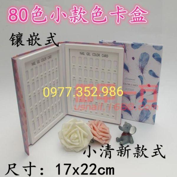 Sổ móng mẫu 80 móng . sổ đẹp gọn nhẹ móng gài chắc chắn . giúp thợ nail .... giá rẻ