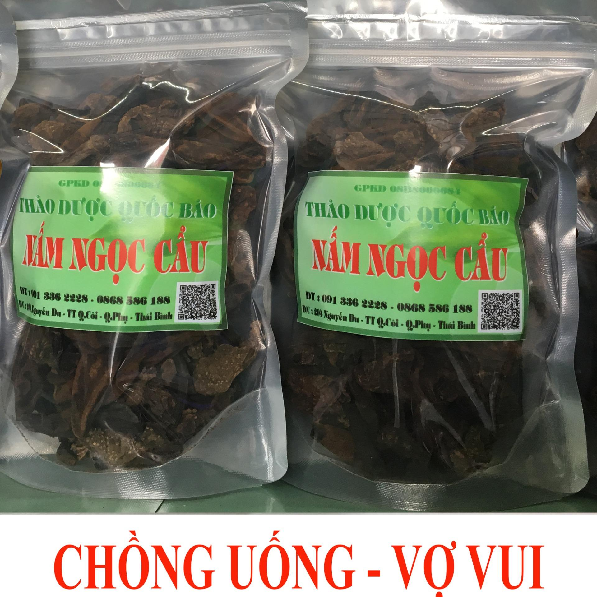 nấm ngọc cẩu khô 500g nguyên búp cao cấp