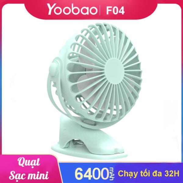 Quạt sạc mini xoay góc 720 độ, đế kẹp đa năng hoặc đặt bàn, an toàn cho trẻ với 4 nấc điều chỉnh gió (6400mAh) YOOBAO F04 - Hãng phân phối chính thức