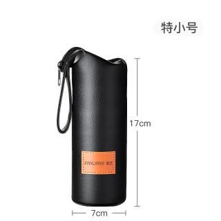 Vỏ bọc cốc thủy tinh phân tách nước trà FANJANE vỏ bọc cốc giữ nhiệt ốp bảo vệ kiểu bọc toàn bộ cách nhiệt túi cho cốc nước chống rơi vỏ bọc cốc thumbnail