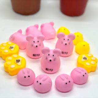 Đồ Chơi Trẻ Sơ Sinh Đồ Chơi Nhà Tắm Kêu Chip Chip Hình Động Vật Dễ Thương Cho Bé SmartHome Toys thumbnail