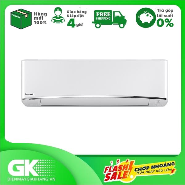 Bảng giá TRẢ GÓP 0% - Máy lạnh Panasonic Inverter 1.5 HP CU/CS-XU12UKH-8