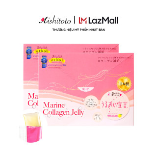 Thạch Bổ Sung Collagen Aishitoto Collagen Jelly (30 gói hộp) thumbnail