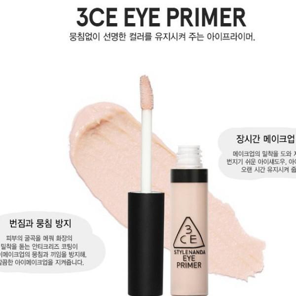 Kem Lót Mắt 3CE Eye Primer 6.2gr giá rẻ