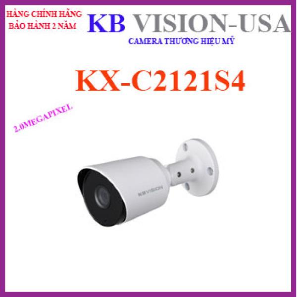 Camera 4 in 1 hồng ngoại 2.0 Megapixel KBVISION KX-C2121S4