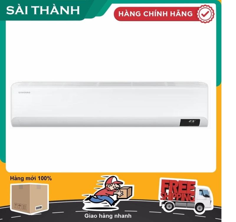 Máy lạnh Samsung Inverter 2 HP AR18TYHYCW20 - Điện máy Sài Thành chính hãng