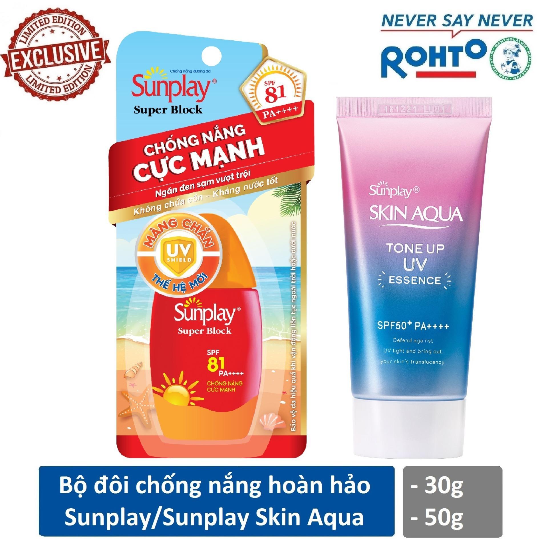 Bộ đôi chống nắng hoàn hảo (Sữa chống nắng cực mạnh Sunplay Super Block 30g + Tinh chất chống nắng hiện chỉnh sắc da Sunplay Skin Aqua UV Tone Up Essence 50g)