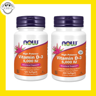 VITAMIN - NOW FOODS - VITAMIN D-3 5000 IU - Giúp tăng sức đề kháng chắc khỏe xương khớp thumbnail