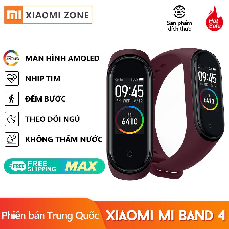 [Phiên Bản Trung Quốc] Đồng Hồ Đeo Tay Thông Minh Xiaomi Mi Band 4 Chính Hãng Bluetooth 5.0 Theo Dõi Nhịp Tim Sức Khỏe Giấc Ngủ Nhắc Nhở Vận Động Cuộc Gọi Tin Nhắn Chống Nước Đa Ngôn Ngữ
