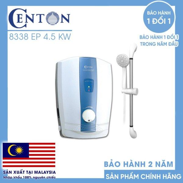 Bảng giá Máy nước nóng Centon 8338 EP 4.5KW (Xanh - có bơm)