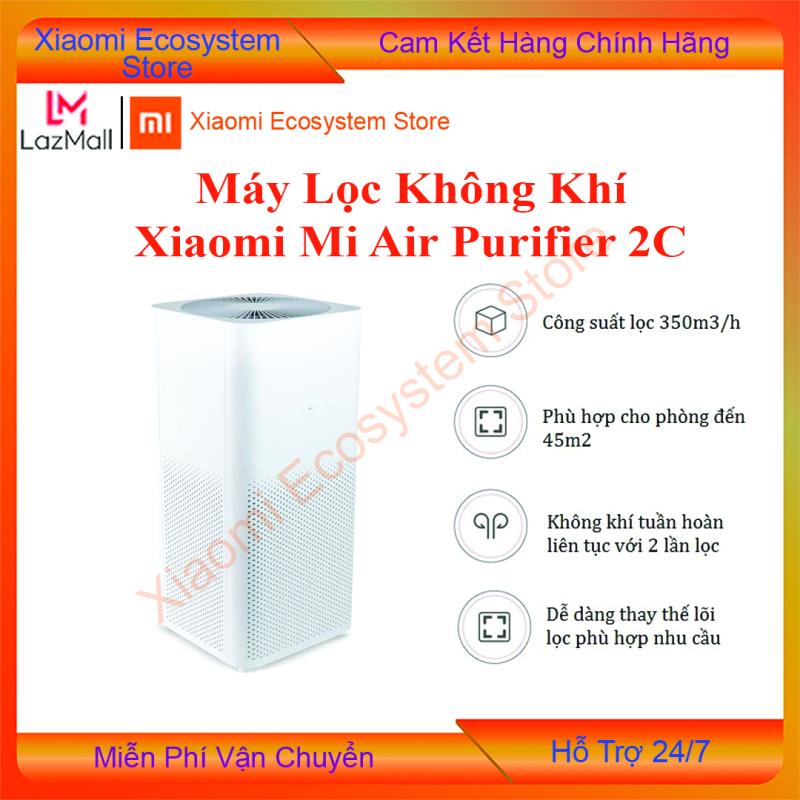 [BH chính hãng, Tặng MGG 100k] Máy lọc không khí Xiaomi Mi Air Purifier 2C FJY4035GL   phòng đến 43m2   3 công suất hoạt động   XIAOMI ECOSYSTEM STORE