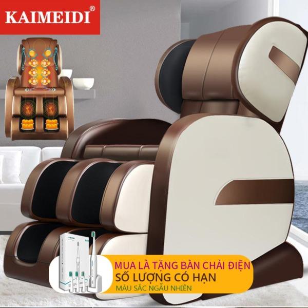 Ghế massage máy mát xa KAIMEIDI toàn tự động xoa bóp đa chức năng từ cổ đến chân cảm giác không trọng lực