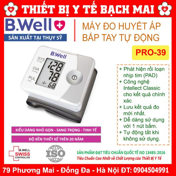 Nơi bán Máy Đo Huyết Áp Tự Động Bắp Tay BWell PRO-39 | Bảo Hành 5 Năm Chính Hãng Thuỵ Sĩ
