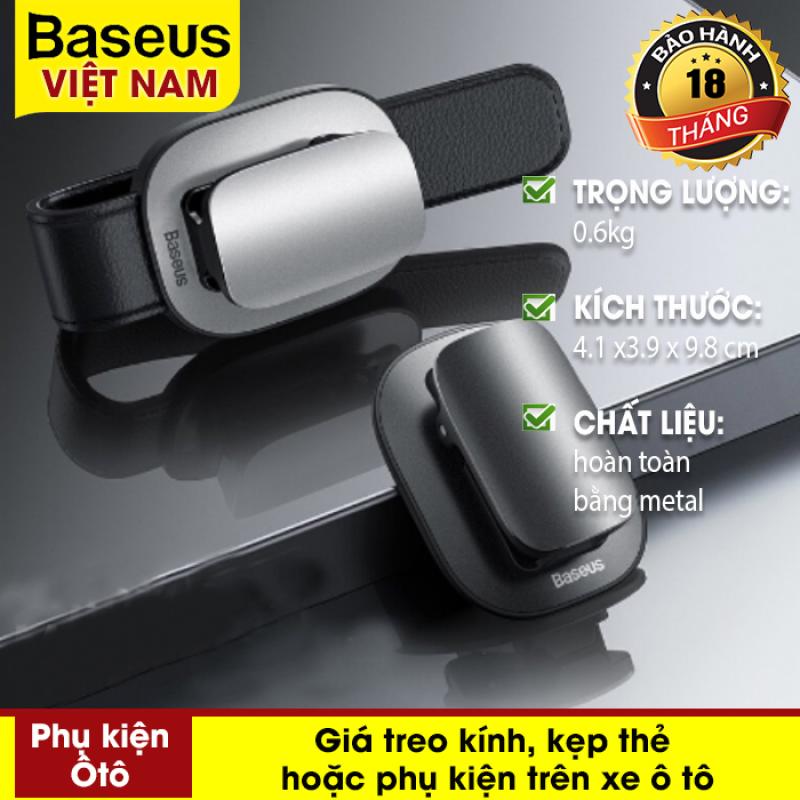 Giá bán Giá treo kính, kẹp thẻ hoặc phụ kiện trên xe ô tô Baseus Platinum Vehicle Eyewear Clip (Clamping Type / Paste Type)
