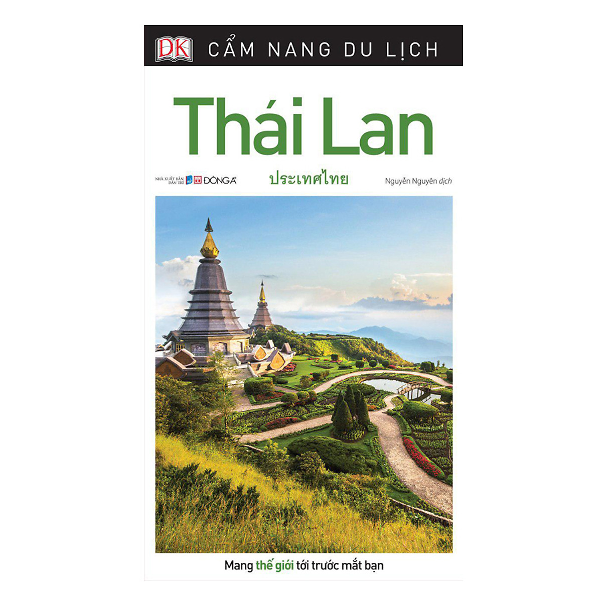 Mua Cẩm Nang Du Lịch Thái Lan
