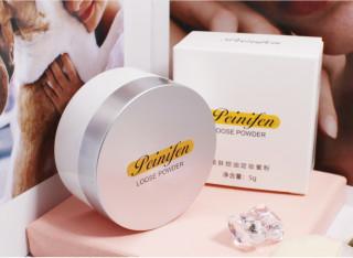 Phấn Phủ Trang Điểm Dạng Bột TRẮNG BẠC PEINIFEN P3473 makeup powder kiềm dầu che khuyết điểm lâu trôi mềm mịn tự nhiên kiềm dầu nội địa chính hãng sỉ rẻ thumbnail
