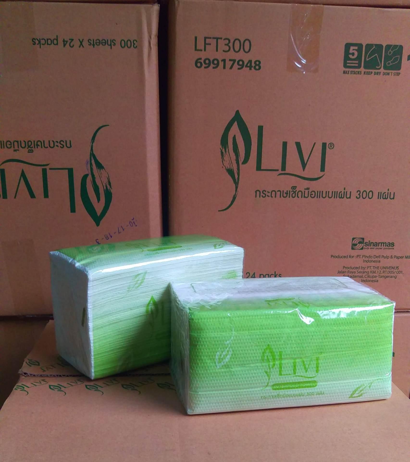 Lốc 2 gói Giấy lau tay - lau bếp Livi 300 tờ