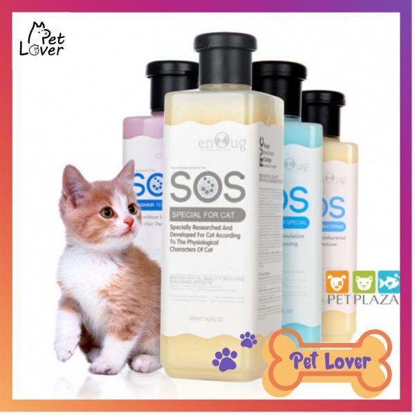 Sữa tắm cho mèo, sữa tắm sos 500ml chuyên dành cho mèo, sữa tắm mèo mượt lông, thơm nhẹ, lấy sạch chất bản trên lông, hàng chính hãng - Petlover